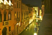 Our canal by night